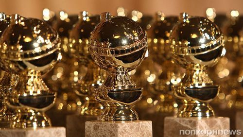 Объявлена дата церемонии «Золотой глобус» 2018