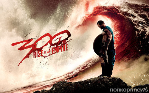 """Третий трейлер фильма """"300 спартанцев: Расцвет империи"""""""