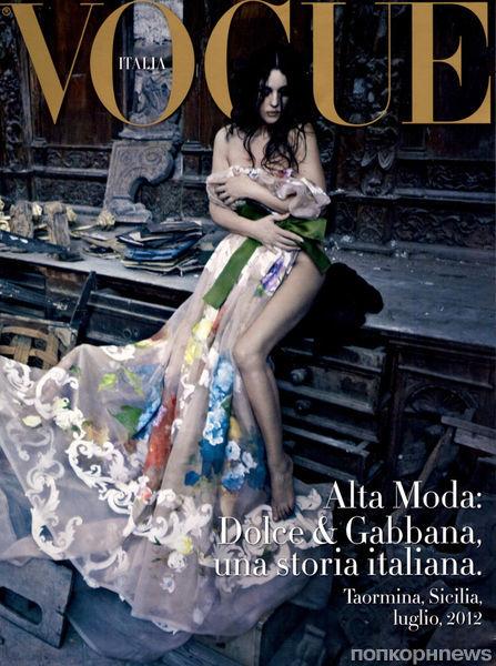 Моника Беллуччи в журнале Vogue Италия. Сентябрь 2012