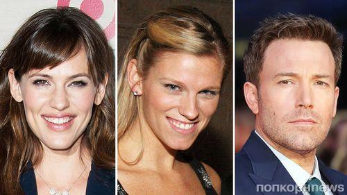 Дженнифер Гарнер не хочет, чтобы новая девушка Бена Аффлека общалась с их детьми