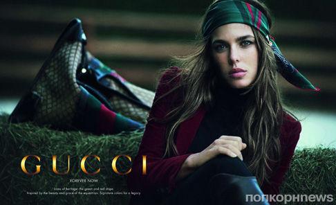 Новым лицом Gucci стала настоящая принцесса