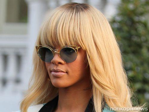 Фото: Рианна сменила имидж и перекрасилась в блондинку