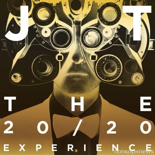 Новый альбом Джастина Тимберлейка выходит 30 сентября