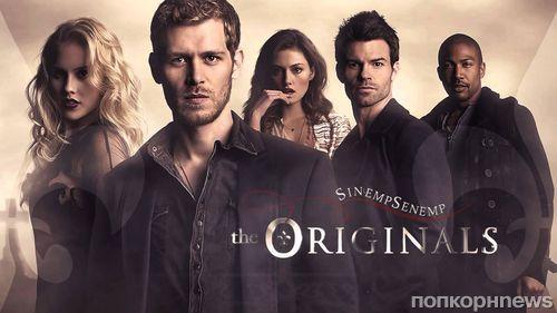 Сериал «Древние» закроют после 5 сезона