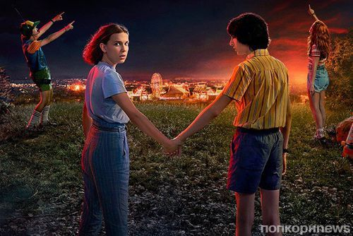 Наконец-то: 3 сезон «Очень странных дел» получил официальную дату премьеры