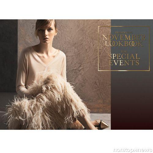 Новый каталог Massimo Dutti. Ноябрь 2011