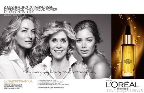 Джйен Фонда, Даутцен Крез и Татьяна Патитц в рекламе нового продукта L'Oreal's Age Perfect