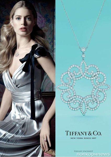 Даутцен Крез и другие в рекламной кампании Tiffany & Co. Весна / лето 2013