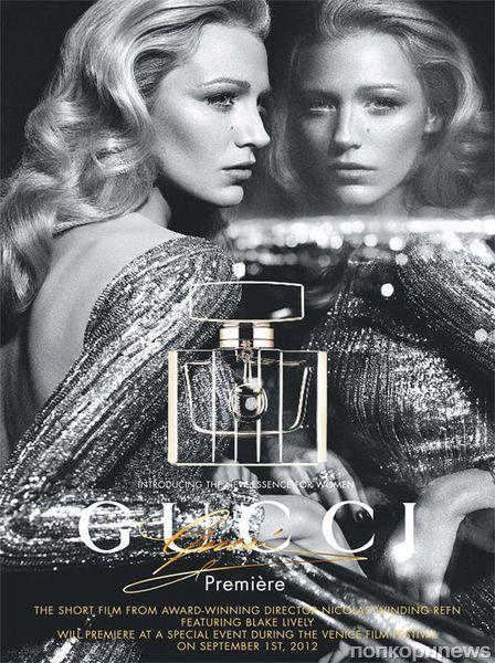 Первый взгляд на Блэйк Лайвли в рекламе аромата Gucci Première