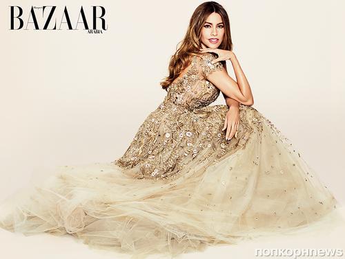 София Вергара в журнале Harper's Bazaar Arabia. Весна 2016