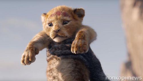 Размещен трейлер фильма «Король Лев»