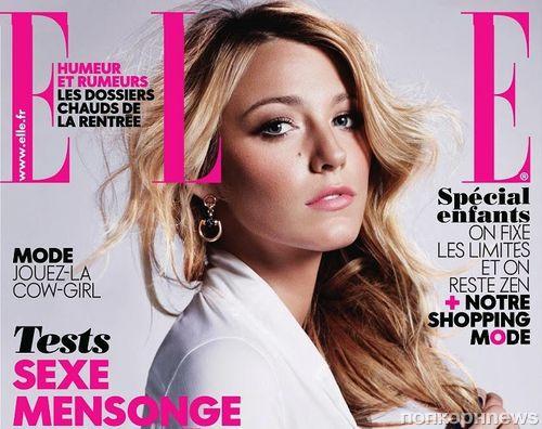 Блейк Лайвли в журнале Elle Франция. Август 2013