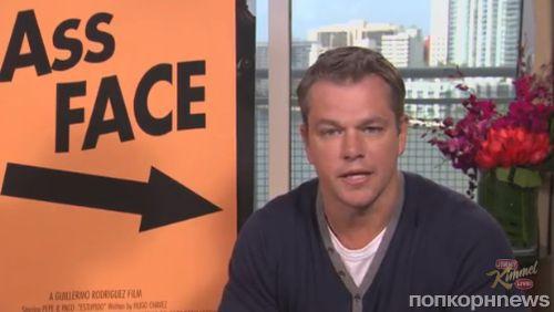 Видео: Джимми Киммел сорвал интервью Мэтта Дэймона