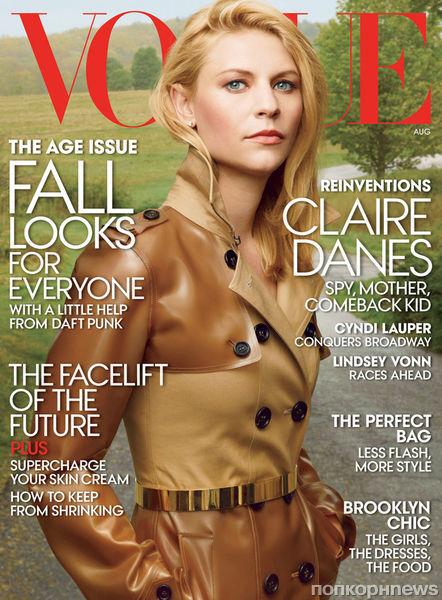 Клэр Дэйнс в журнале Vogue. Август 2013