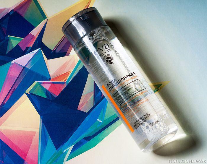 Секреты красоты: Мицеллярная вода Eva