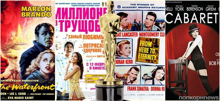 Вспоминаем рекордсменов: у каких фильмов больше всего «Оскаров»