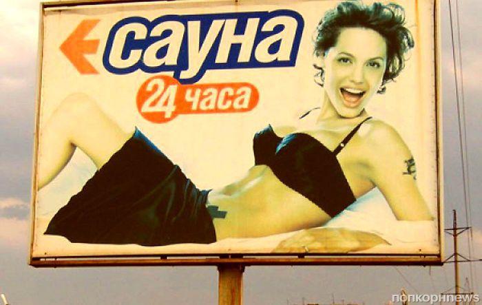 Бритни Спирс и шаурма: «шедевры» российской рекламы с голливудскими звездами