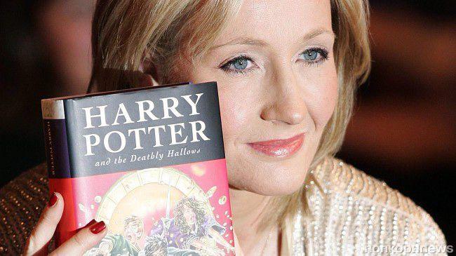 Гарри поттер имя автора любовь полищук комедии