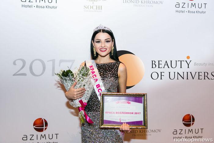 Впервые в Москве пройдет международный фестиваль красоты и творчества «Краса Вселенной 2019»