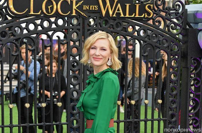 Кейт Бланшетт представила «Дом с часами на стене» на премьере в Лондоне