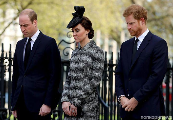 Кейт Миддлтон и принцы Уильям и Гарри посетили службу в память о жертвах теракта в Лондоне