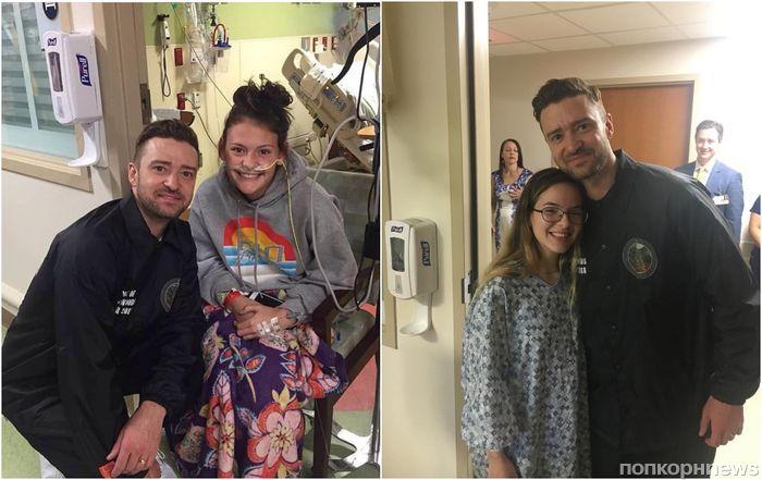 Джастин Тимберлейк устроил сюрприз для пациентов детской больницы