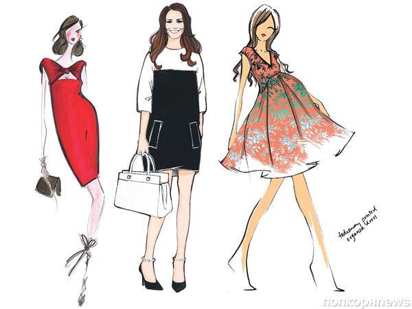 Дизайнеры создали скетчи нарядов для будущей мамы Кейт Миддлтон