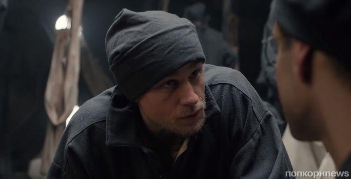 Видео: Чарли Ханнэм и Рами Малек в первом трейлере криминальной драмы «Мотылек»