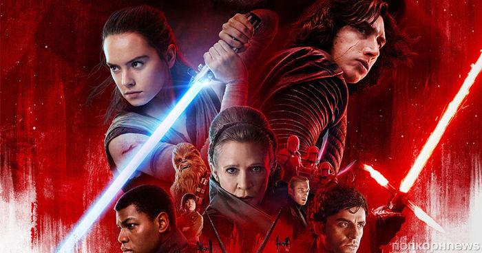 Disney выставила прокатчикам беспрецедентные условия для проката «Звездных войн: Последние джедаи»