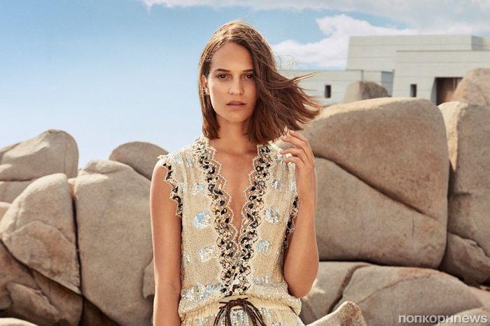 Алисия Викандер снялась в рекламе круизной коллекции Louis Vuitton 2019