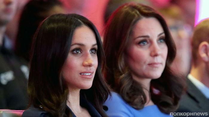 Инсайдеры: Кейт Миддлтон и Меган Маркл не могут ужиться друг с другом