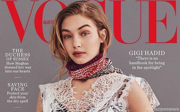 Джиджи Хадид украсила обложку Vogue и призвала женщин учиться говорить «нет»