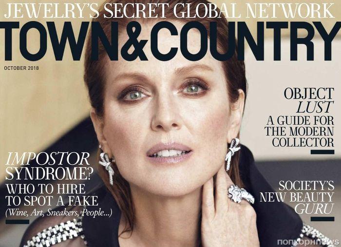 Джулианна Мур в фотосессии для октябрьского номера Town & Country