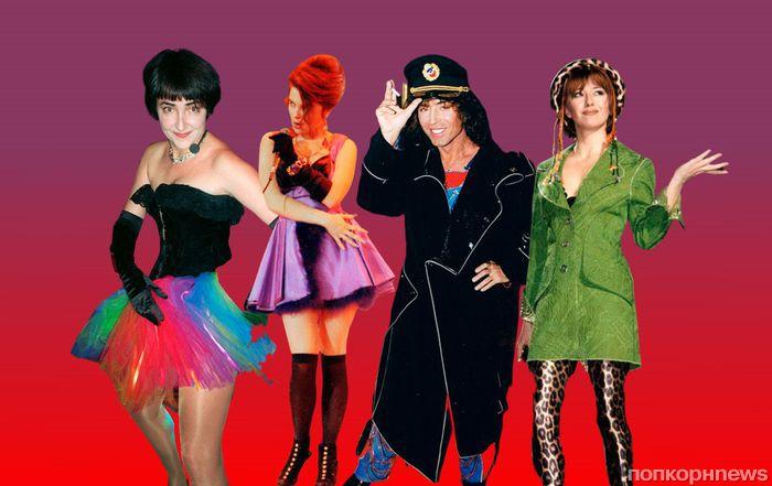 Вот это трэш: 16 самых безумных нарядов звезд российской эстрады из 90-х