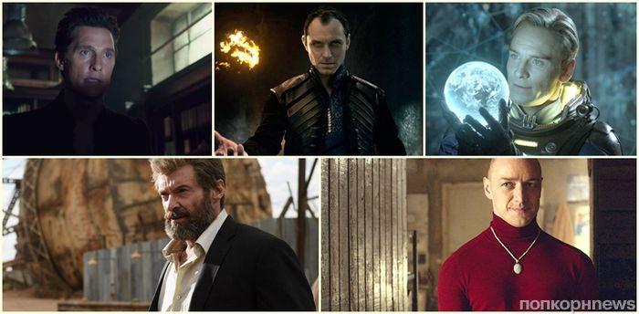 Итоги 2017 по версии ПОПКОРНNews: лучший актер года