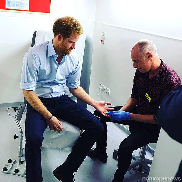 Принц Гарри сделал тест на ВИЧ в прямом эфире