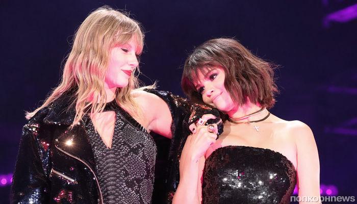 Селена Гомес призналась, что Тейлор Свифт «изменила ее жизнь»