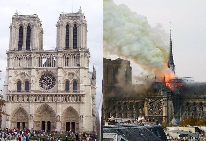 Энн Хэтэуэй, Мэйси Уильямс, Идрис Эльба и другие звёзды: реакция на пожар в Соборе Парижской Богоматери