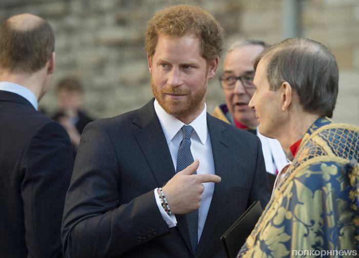Принц Гарри намерен учиться в Йельском университете