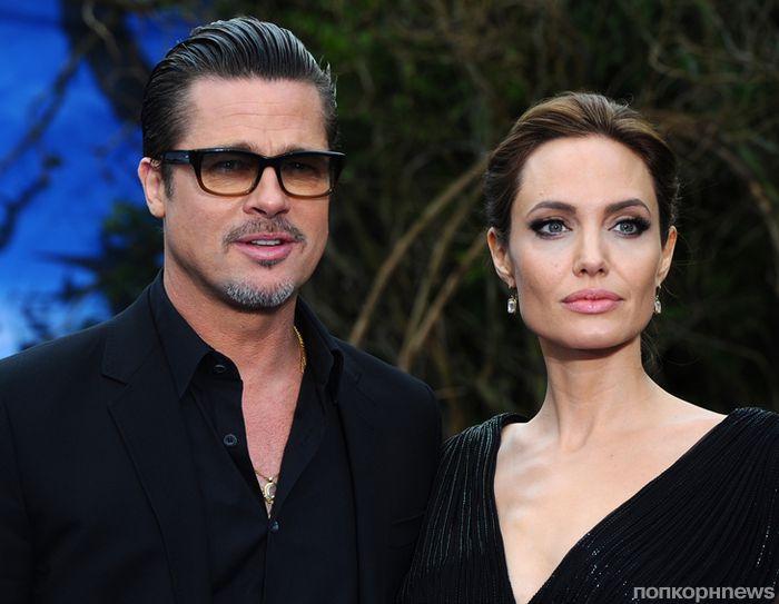 Анджелина Джоли и Брэд Питт просят суд признать их юридически «одинокими»