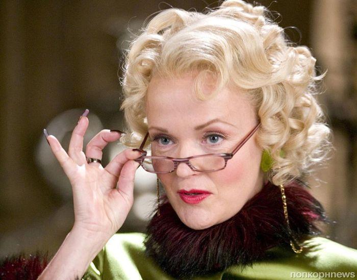 Звезда «Гарри Поттера» Миранда Ричардсон сыграет в приквеле «Игры престолов»