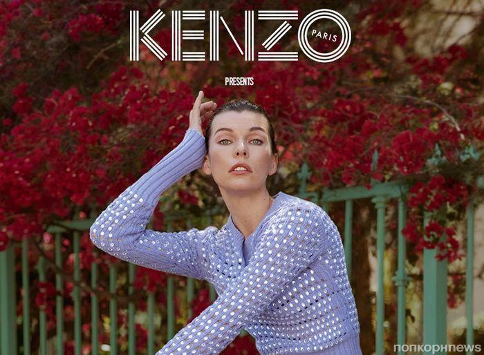 Милла Йовович и молодые звезды «Люди Икс: Апокалипсис» снялись в короткометражке для Kenzo