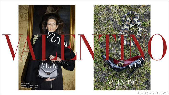 Кайя Гербер снялась в рекламной кампании Valentino