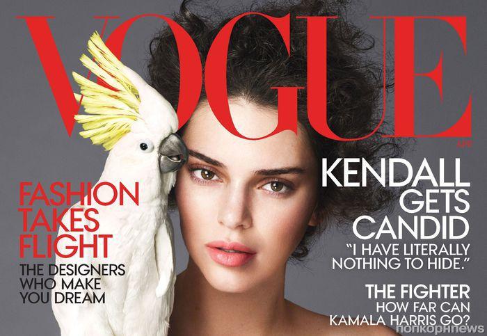 Кендалл Дженнер украсила обложку Vogue US