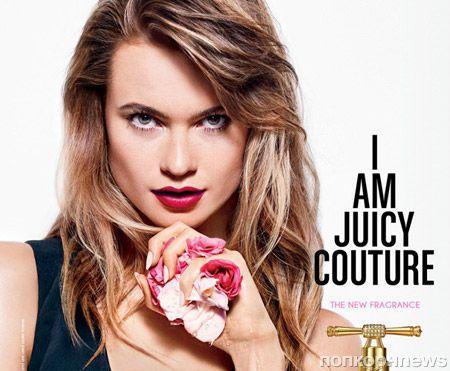 Бехати Принслу снялась в новой рекламной кампании аромата Juicy Couture