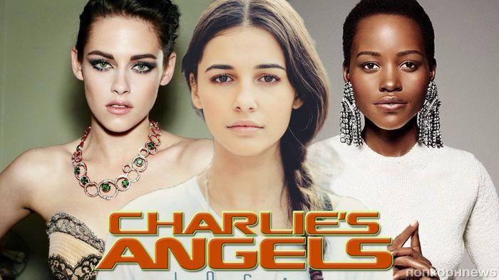Интернационал: Кристен Стюарт, Наоми Скотт и Лупита Нионго в ремейке «Ангелов Чарли»