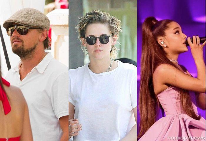 Леонардо ДиКаприо, Кристен Стюарт и другие звёзды на музыкальном фестивале Coachella 2019