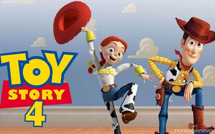 Студия Disney представила официальный трейлер «Истории игрушек 4»