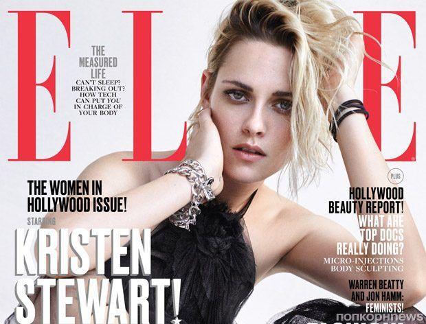 Кристен Стюарт, Анна Кендрик и другие звезды на обложках спецвыпуска Elle