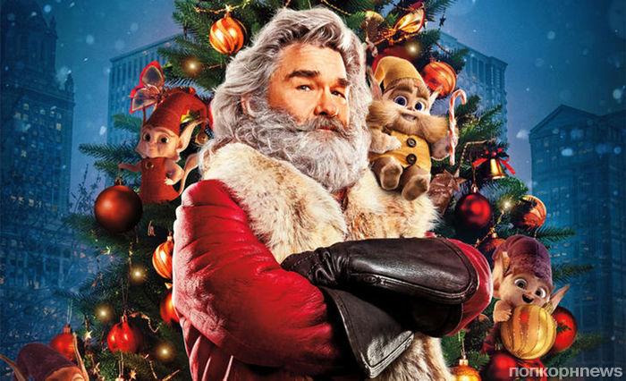 Курт Рассел примерил костюм Санта Клауса в трейлере новой комедии «Рождественские хроники»